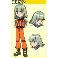 Image of Ken Minami
