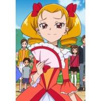 Reina Itsutsuboshi