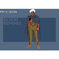 Desert Rommel