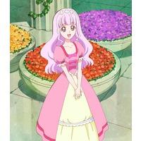 Image of Chieri
