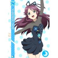 Profile Picture for Akiru Shinomiya