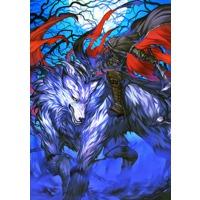 Hessian Lobo
