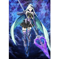 Image of Brynhildr