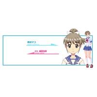 Image of Mako Kuroda