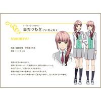 Image of Tsumugi Nayuki