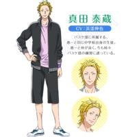 Image of Taizou Sanada