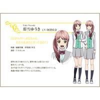 Image of Yuki Nayuki