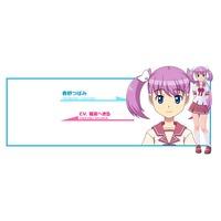 Image of Tsubomi Haruno