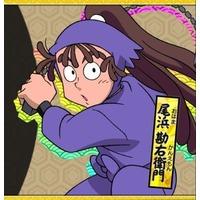 Image of Kanemon Ohama