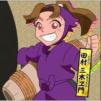 Image of Mikiemon Tamura
