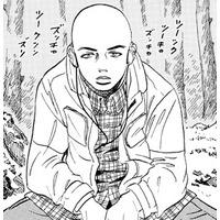 Image of Kuro Karatsu