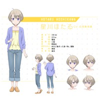 Image of Hotaru Hoshikawa