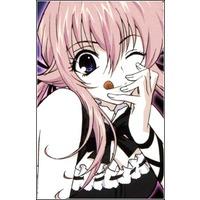 Image of Lulu