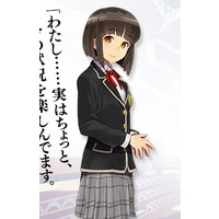 Image of Yukie Aoi