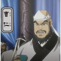 Ren Cao