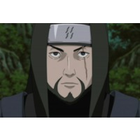 Tsurugi