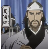Image of Yuan Xiahou
