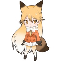 Image of Ezo Red Fox