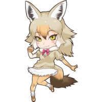 Image of African Golden Wolf