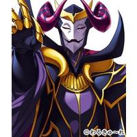 Image of Emperor Chaos