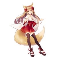 Image of Senko