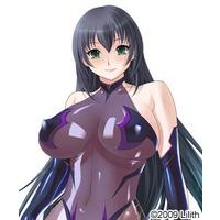 Yuko Morino