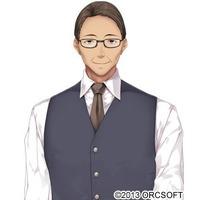 Image of Yusuke Fujishima