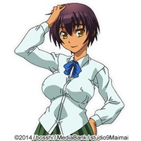 Image of Aya Itou