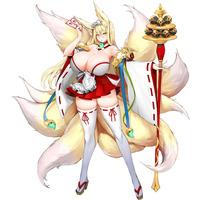 Image of Hirume