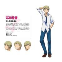 Image of Keigo Ishida
