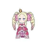 Image of Beatrice