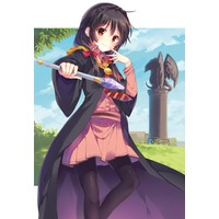 Image of YunYun