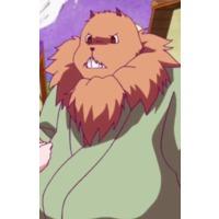 Image of Goichida