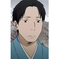 Image of Masaki