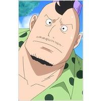Biyo's Father