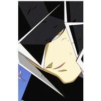 Profile Picture for Pyon Silver