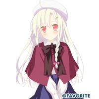 Image of Shiraha Yuki