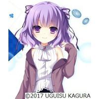 Image of Shino Kumatsu