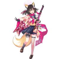 Image of Izuna