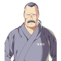 Image of Jouji Misono