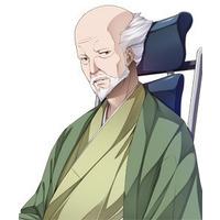 Image of Magoroku Sekino