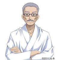 Image of Kunumi Jouji