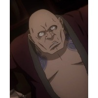 Image of Aranami Hideo