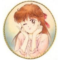 Image of Mikage Matsunaga