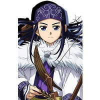Image of Asirpa