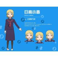 Profile Picture for Koharu Hidaka