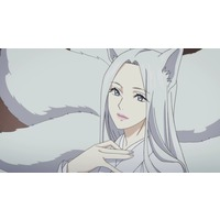 Image of Ginji (female form)