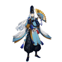 Image of Seimei