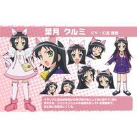 Image of Kurumi Hazuki