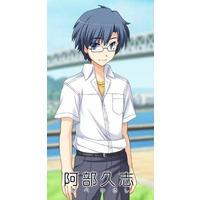 Image of Hisashi Abe